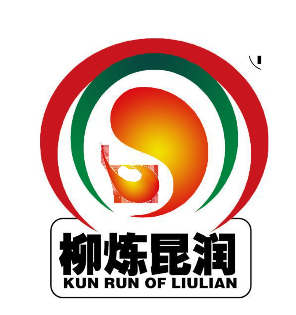 兰州柳炼昆润石化有限公司