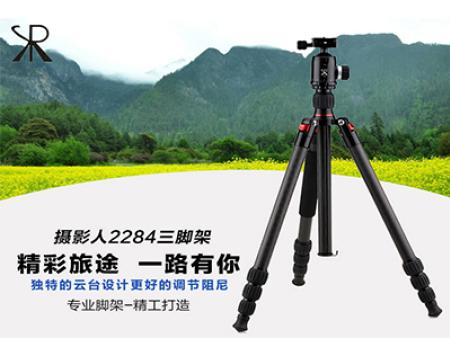摄影人SYR-2284+Y-2相机三脚架