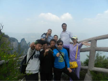 关山观景峰
