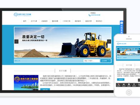 營口科茂網絡公司網站建設基本流程