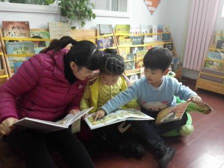 绘本阅读 (3)