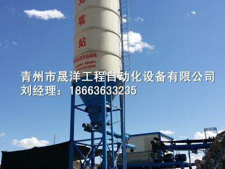新疆銅鎳礦充填站