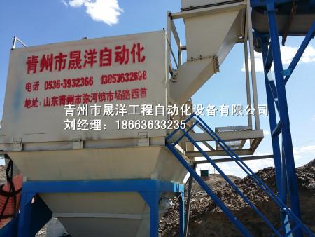 新疆銅鎳礦井充填站