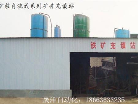 鐵礦充填設備
