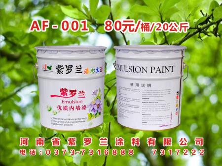 AF-001优质内墙漆