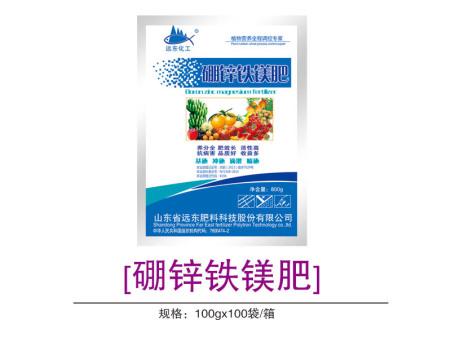 硼锌铁镁肥