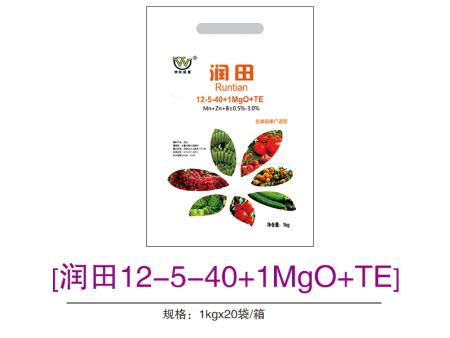 润 田  12-5-40+1MgO+TE