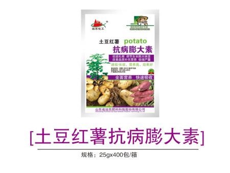土豆红薯抗病膨大素