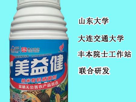 美益健納米有機硒菌劑