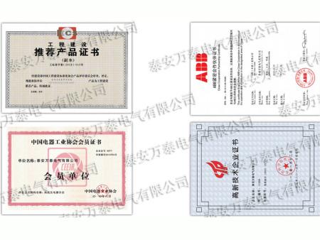 工程建設推薦產品證書
