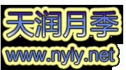 南陽天潤月季有限公司