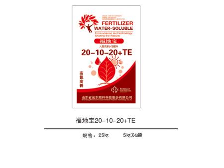 福宝20-10-20+TE