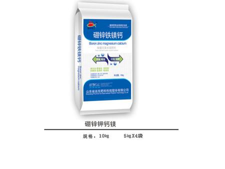 硼锌钾钙镁