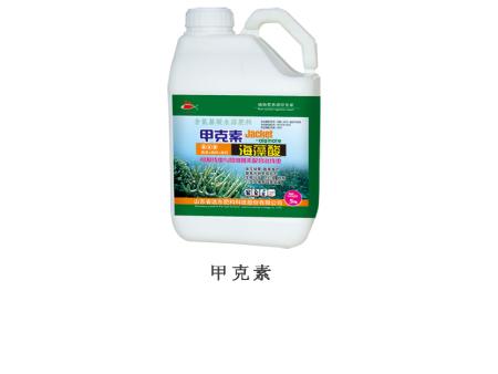 甲克素海藻酸