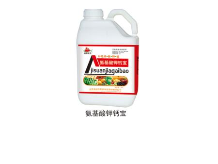 氨基酸锌钙宝