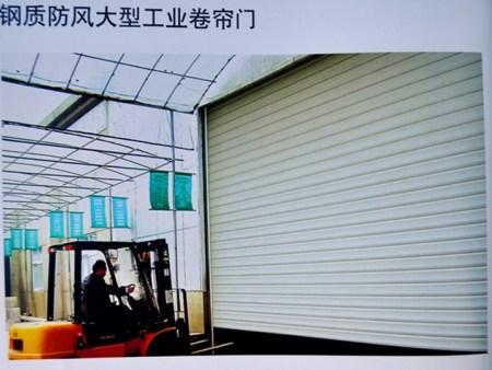 钢制防风大型工业新万博手机版