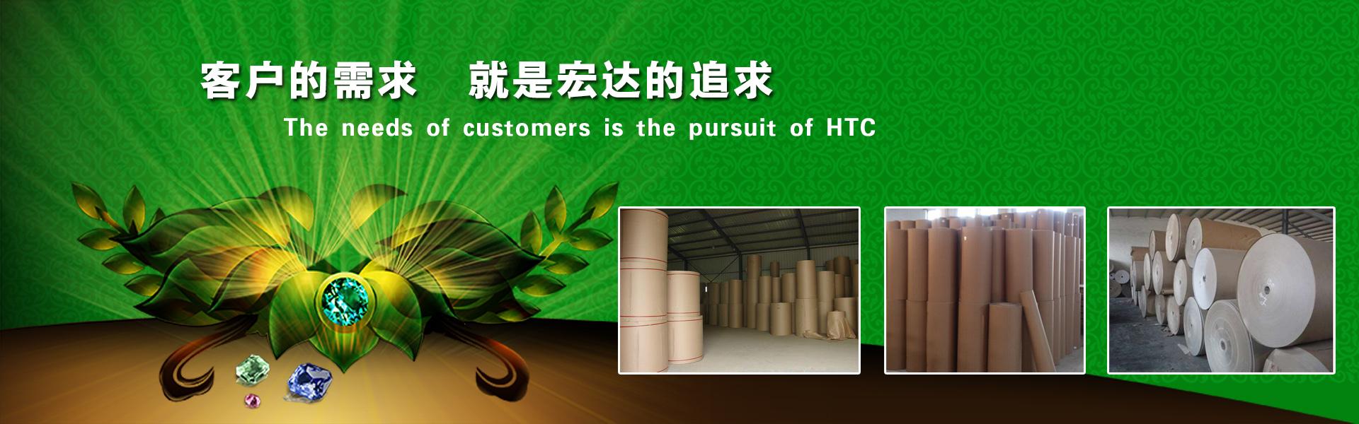 武汉市汉阳宏达纸箱厂-包装纸板样品