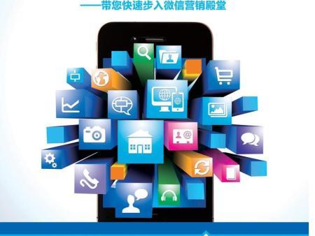 微信公眾平臺開發都有哪些功能?