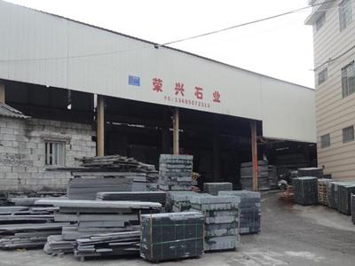 长泰县荣兴石材厂 芝麻黑 G654 芝麻灰 G655花岗岩石材
