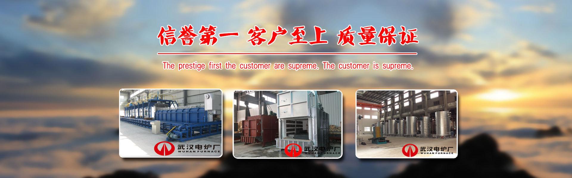 武汉电炉官网首页-厂房展示