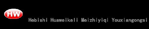 鹤壁市华维科力煤质仪器有限公司