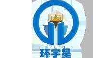 武汉环宇星塑料有限公司