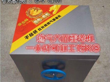 厂家供应六面燃气蛋卷机 六面燃气蛋卷机利润分析