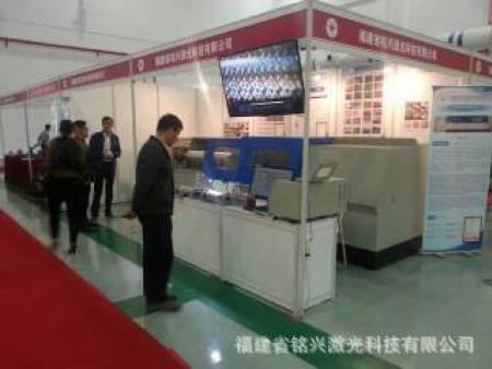 福建省首届科技创新大赛