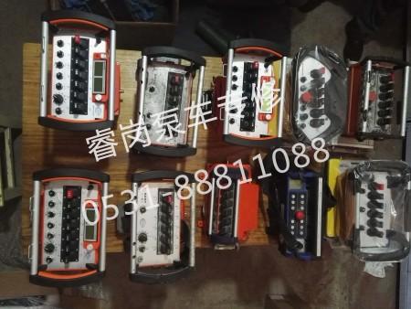 无线遥控器系列