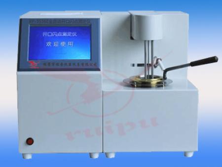 RP-3536E全自動開口閃點測定儀