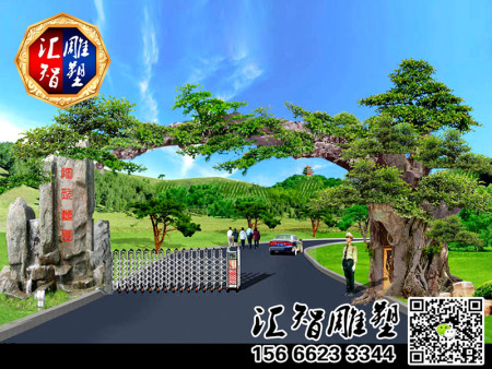 水泥米6体育app建设