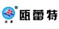 温州市瓯蕾特滤清器有限公司