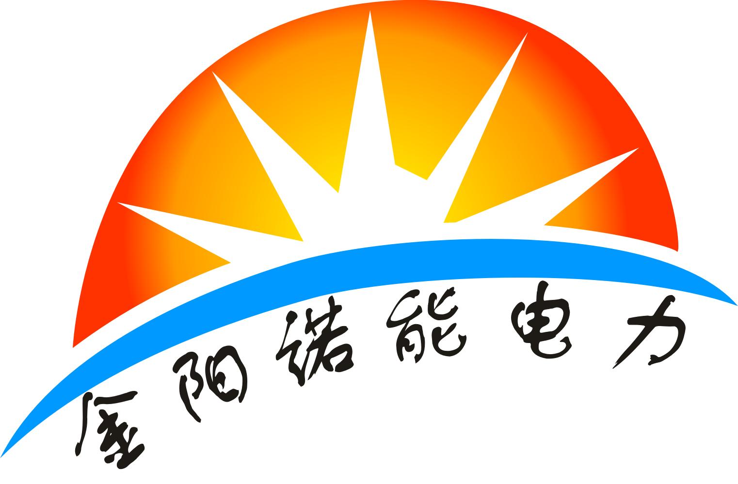 成都金阳诺能电力设备有限公司