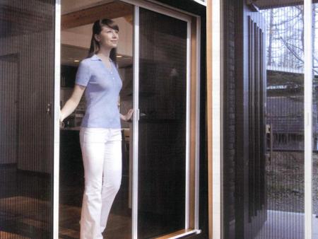 四川兴艺无轨隐形折叠纱门窗成都保利无轨折叠纱窗