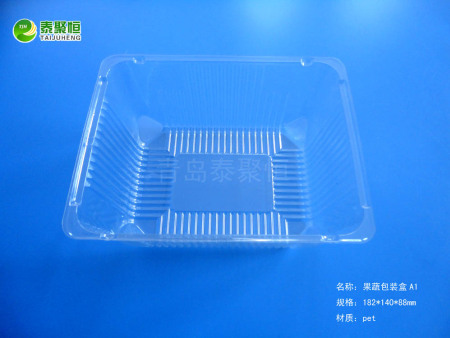 Fruit and Vegetable Packing Box A1