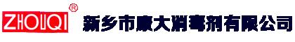 新乡市雷电竞app官方下载雷电竞app官方有限公司