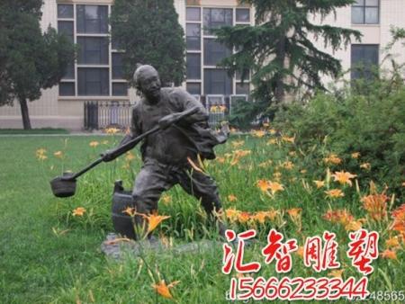 农耕文化米6体育app