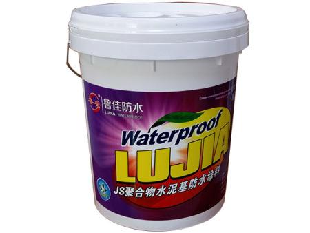聚合物水泥JS皇家彩世界合法吗