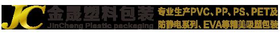 肇庆市高要区新利88国际娱乐平台有限公司