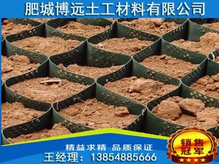 高強土工格室價格
