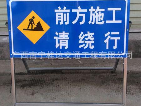 带移动架子警示牌 反光牌