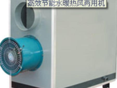 问:畜牧加温风机如何降低飞灰可燃物?