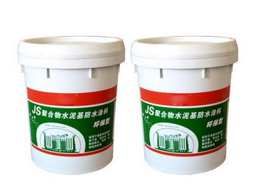 "<p>&nbsp; &nbsp;寿光市钰强防水科技有限公司位于全国的防水材料基地寿光市台头镇工业园,是集科研、生产、销售于一体的高新技术防水专业厂家,是近几年升起的防水行业的一颗新星。公司目前主要产品有:高分子聚乙烯丙(涤)纶防水卷材、JX-PPC高分子复合防水卷材、聚氯乙烯(PVC)防水卷材、SBS\APP改性沥青防水卷材、自粘系列防水卷材'聚合物改性沥青耐根穿刺防水卷材、热塑性聚烯烃(TPO)防水卷材、快速反应粘强力交叉膜自粘防水卷材、高分子耐根穿刺防水卷材、高分子丙\涤纶复合自粘防水卷材、2米宽幅带自粘层的高分子EVA自粘卷材、非固化橡胶沥青防水涂料、厨卫专用聚合物防水浆料、瓷砖胶粘剂(通用型)、彩色聚氨酯防水涂料、水性951防水涂料、水泥基渗透结晶型防水材料、聚合物水泥(JS)复合防水涂料、K11橡胶涂膜防水涂料(环保型)、多功能建筑速溶胶粉、水不漏等二十多个品种。</p><p>&nbsp; &nbsp; 钰强防水是一家集生产销售、研发设计和施工服务于一体的防水材料专业化企业。公司秉承""求是、创新、诚实、共享""和""品质铸就未来""的经营理念,致力追求品质先导、技术先导、服务先导,实现了规模和效益的快速增长。</p><p>&nbsp; &nbsp; 钰强防水愿与各界朋友真诚合作,共创辉煌!</p><p><br/></p>"