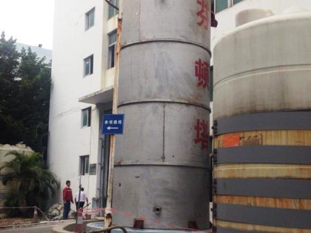 有机废气处理专家为您介绍芬顿氧化塔设备的特点。