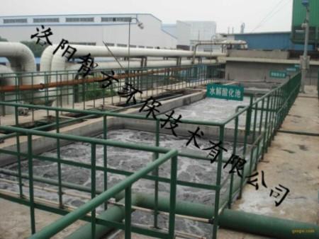 重金属废水治理