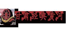 ope体育安卓版经典ope体育登录ope滚球景观工程有限公司