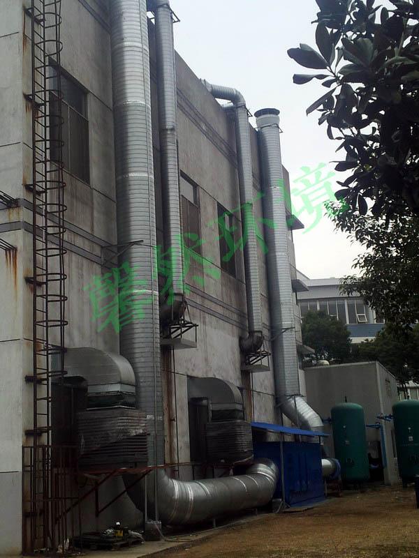 漆雾废气处理项目