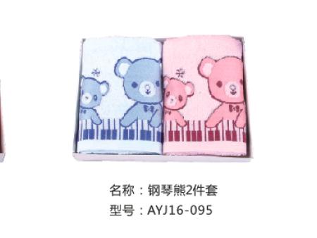 钢琴熊毛巾两件套