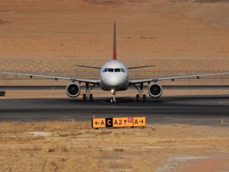 西宁曹家堡机场扩建项目