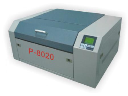 八开P -8020